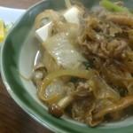 あきば食堂 - 今日の日替わりは肉豆腐。