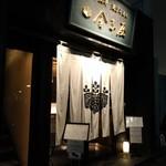 金子屋 - 店構え(1F:天ぷらめし、2F:天丼)