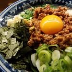 Ramenshokudourairakukenkyoudaiten - 台湾ミンチもしっかりと味が入っていて、いい感じ