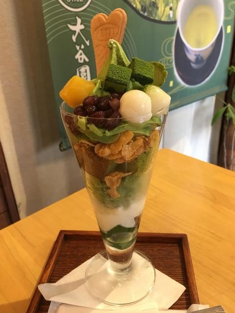 大谷園茶舗 - 古都の恋心パフェ