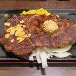 いきなりステーキ - マイリブ460g