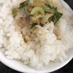 Ramen光鶏 - ご飯