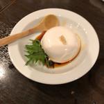 沖縄美味料理くわっち - ジーマミー豆腐(480円+税)