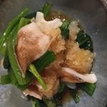 旬の味 しょう - 旬の貝と野菜の和え物