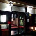 笹乃雪 - 老舗旅館のような