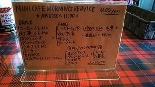 NINICAFE - メニュー(モーニングサービス)