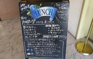 NINICAFE - メニュー(ランチ)