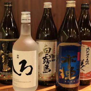 ◆焼酎や地酒、日本酒各種取り揃えてます