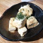 浦和新井商店 - 麦みそクリームチーズ