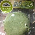チーズのこえ - よもぎモッツァレラチーズ500円