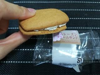 ルシール - ラムレーズンクリームサンド130円+税