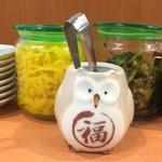 天ぷら 豊野 - フクロウって幸せの象徴なんだっけ?