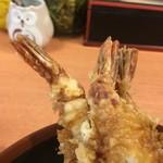 天ぷら 豊野 - ありえん、この尻尾