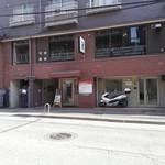 82897265 - 松戸駅東口イトーヨーカドー通り2階