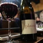 ヴィノシティ - 赤ワイン