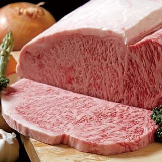 飛騨牛を味わうすべての人に印象的な感動をお届けいたします。