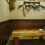 天の蔵 - 座敷席
