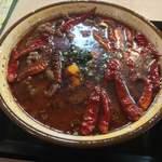 四川家庭料理 楊 八戸 - 四川風水煮牛麺