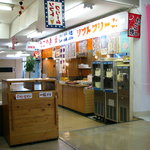 御紋焼本舗 - お店はビルの中にあります。