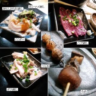 もつやき 石松 - 2011.2