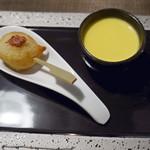 レストラン ピウ - 有機にんじんのポタージュ ライムリーフの香り、ニョッキのフリット カシスマスタード