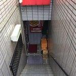 華龍飯店 神保町 - 外観