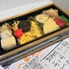 鈴木弁当店 - 料理写真:醤油めし(850円)