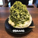 MARUFUJI CAFE - 宇治ミルク氷