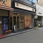 MARUFUJI CAFE - 外観