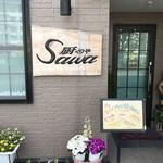 厨 Sawa - お店の入り口