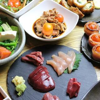 目でも舌でも楽しめる料理が満載!お得なコースは2500円から