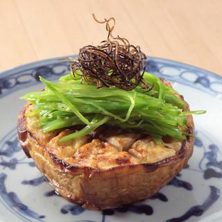 新鮮な京野菜を香ばしく焼き上げた『賀茂茄子揚げ焼』
