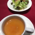 カフェ&ダイニング クレソン - サラダ&スープ