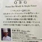 パティスリー QBG -