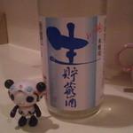 8291200 - 桃川 生貯蔵酒
