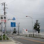 8291445 - 三浦海岸沿い。