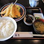 魚敬 - あじフライ定食 850円