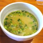 麺や 亀陣 - 絶品スープ