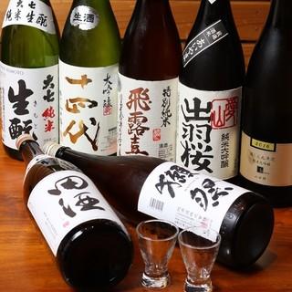 ◇日本酒地酒を堪能する◇