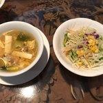 タァナムタイ - スープ、サラダ、デザート、コーヒー付き
