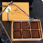 MAMANO - 大粒生チョコレート