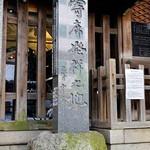 一番太鼓 - 近くの稲荷神社(下谷神社)は、寄席発祥の地だそうです!