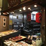 山元馬場商店 - お店