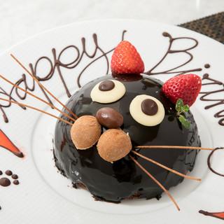 記念日には特製黒猫ホールケーキでサプライズ♪テイクアウト可