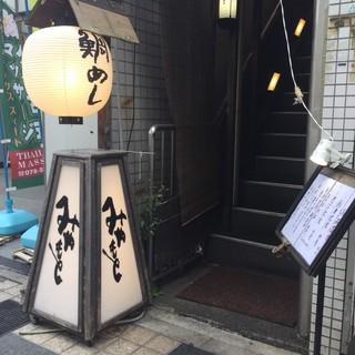 『みやもと生田神社前店』もございます。