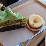 82917017 - 抹茶と柚子のケーキ、3種のフロマージュ