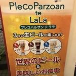 プレコ・パルザン・テ・ララ -