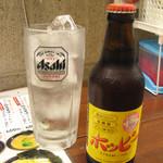 小淀 - ホッピーセット