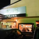 麺屋NOROMA - 店舗外観