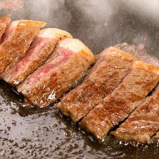 西麻布で美味しい鉄板焼